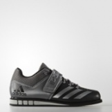 adidas powerlift 3 grau